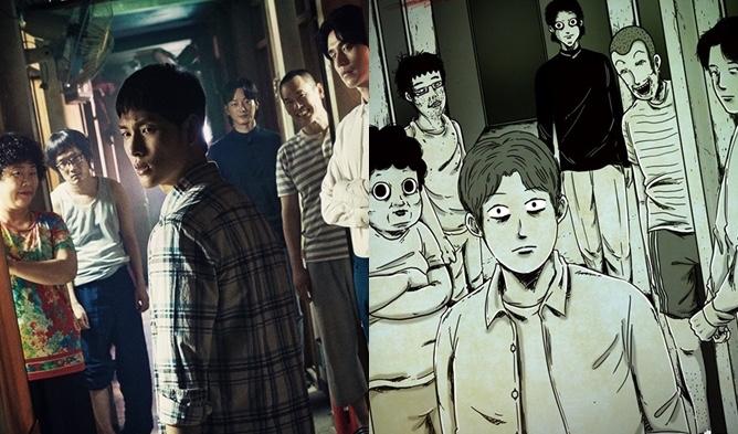 24 Dramas Of 2019 Based On Webtoon
