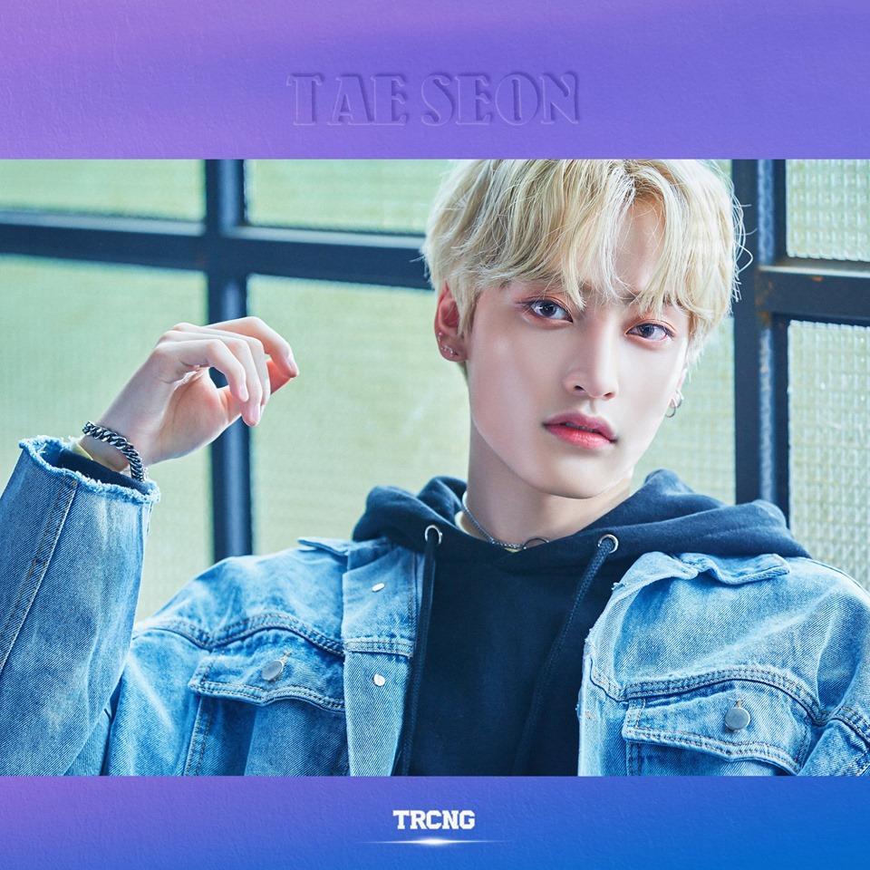TRCNG 2nd Single Album [RISING] Teaser Image