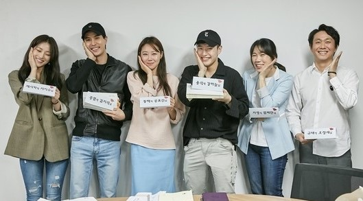 """""""When The Camellia Blooms"""" (2019 Drama): Cast & Summary"""
