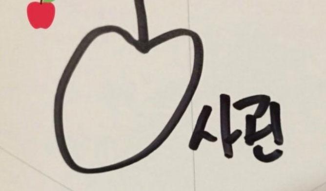 HyunSuk, HyunSuk cix, HyunSuk fansign