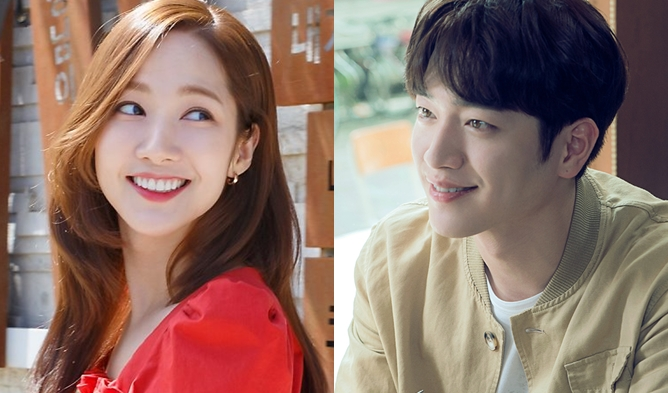 If the Weather is Nice I Will Come Find You cast, If the Weather is Nice I Will Come Find You summary, If the Weather is Nice I Will Come Find You drama, park minyoung seo kangjoon