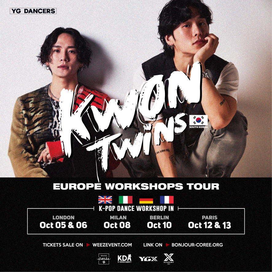 kwon twins, yg, kwon twins yg, yg dancers
