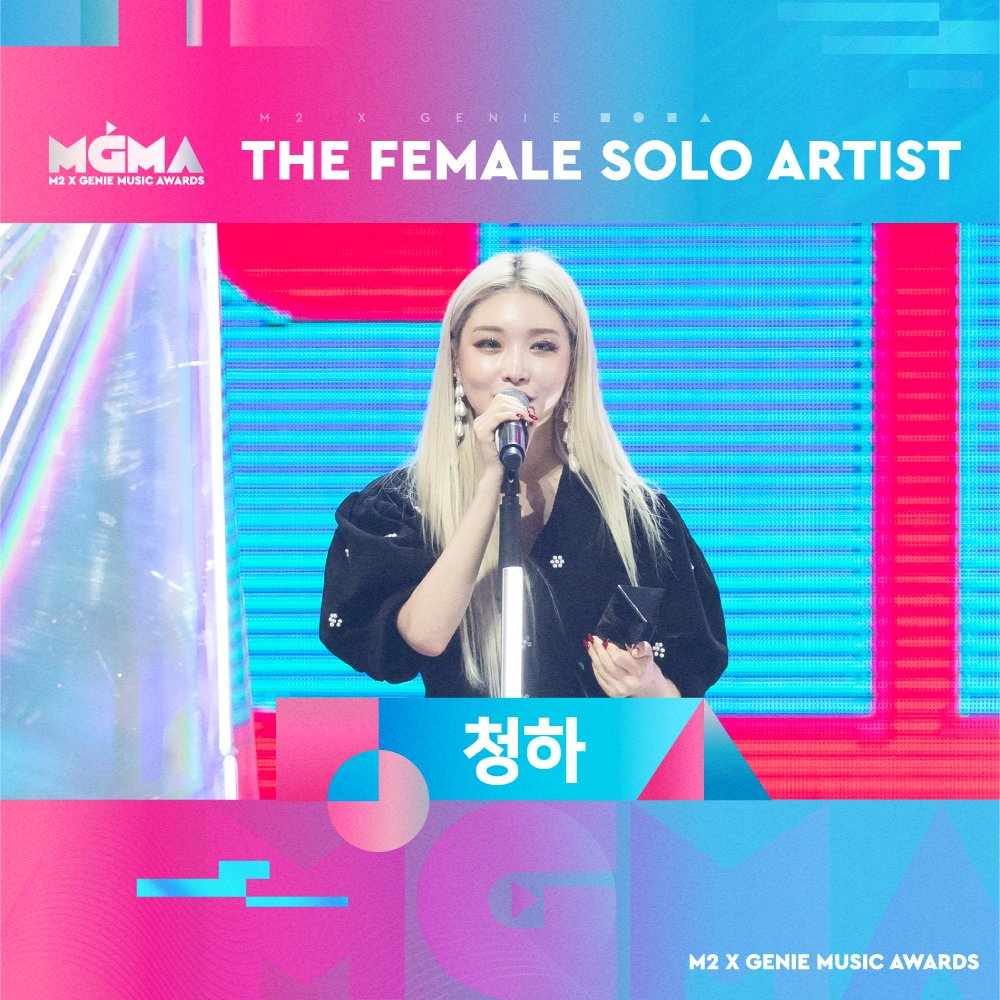 M2 X Genie Music Awards (MGMA) 2019 Winners And Results