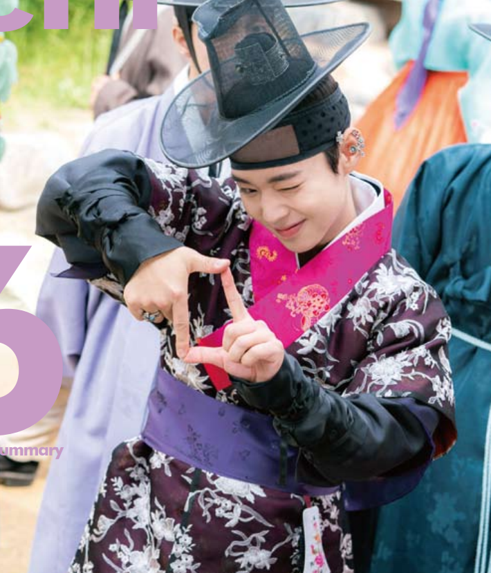 "Park JiHoon Looks Fancy And Adorable In Hanbok For ""Flower Crew: Joseon Marriage Agency"""
