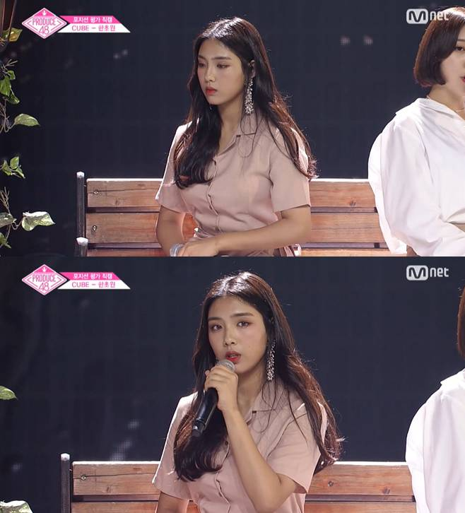 """Fans Can Expect """"Produce 48"""" Han ChoWon's Impending Debut After Exclusive Contract With Cube Ent"""