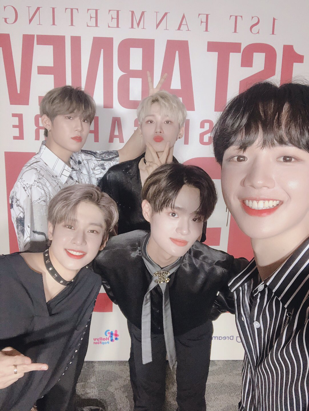 ab6ix, ab6ix facts, ab6ix height, ab6ix members, ab6ix profile, ab6ix age,
