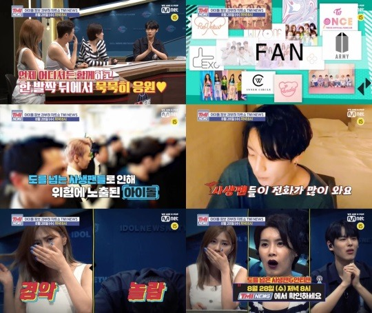 """VICTON's ByungChan & Apink's HaYoung Touch On 'Sasaeng Fans' Topic On """"TMI NEWS"""""""