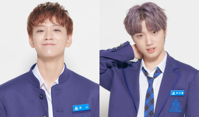 tony, tony profile, tony facts, tony age, tony height, tony weight, wei ziyue, wei ziyue facts, wei ziyue height, wei ziyue profile, fnc, fnc profile,