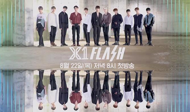 x1, x1 profile, x1 facts, x1 height, x1 members, x1 age, x1 leader, x1 debut, x1 flash, x1 produce x 101