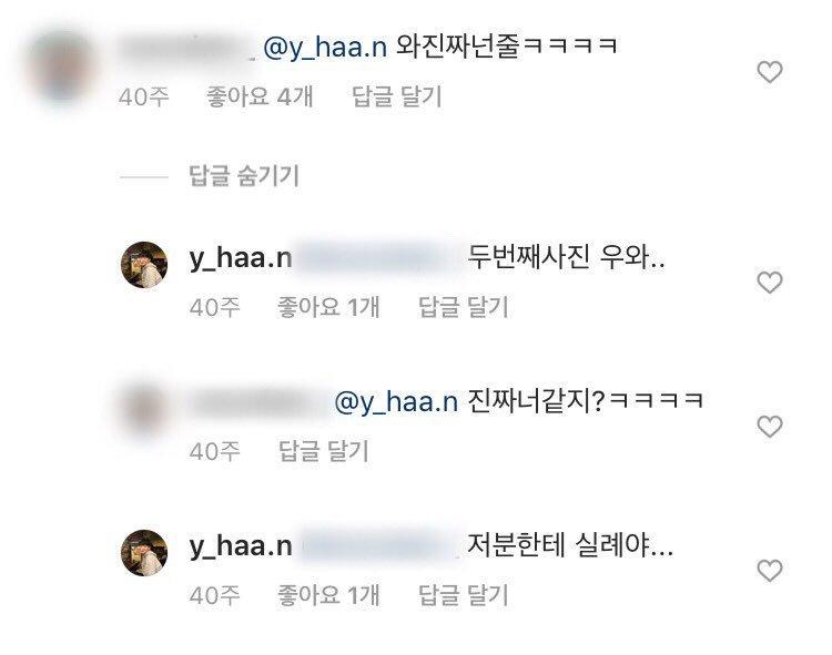 Fans Think That X1's Kim YoHan And Actress Lee EunJae Look Alike?
