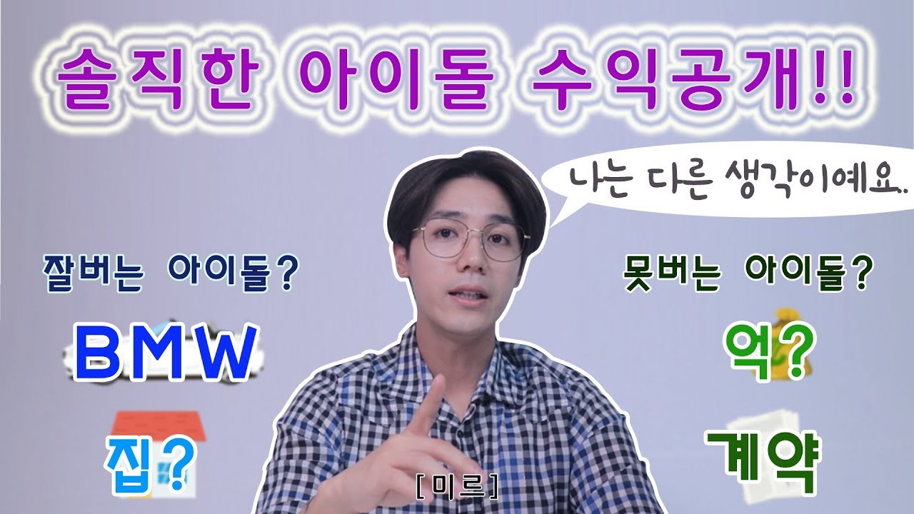 ChungAng University Student Union's Logo Too Similar To Kim JaeHwan's Fandom?