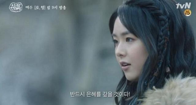 "Japanese Actress Erika Karata Acting As Karika In ""Arthdal Chronicles"" Is Interesting Many"