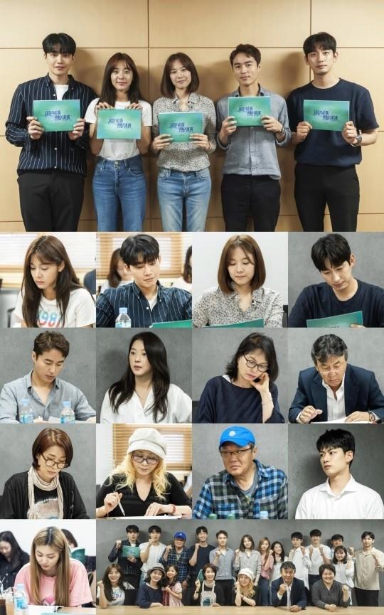 """Beautiful Love, Wonderful Life"" (2019 Drama): Cast & Summary"