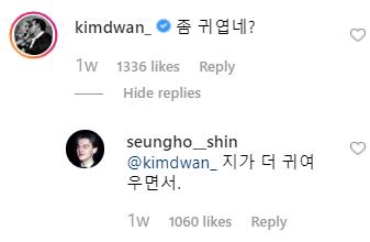 "Shin SeungHo & Kim DoWan Of ""At Eighteen"" Shows Bromance On Instagram"