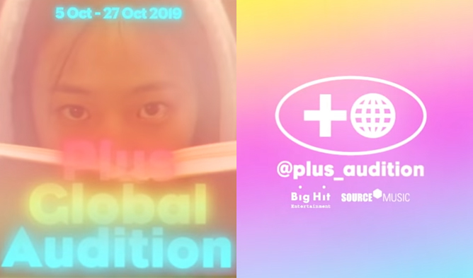 plus global audition, plus global audition facts, plus global audition girl group, girl group big hit, source music, kpop audition