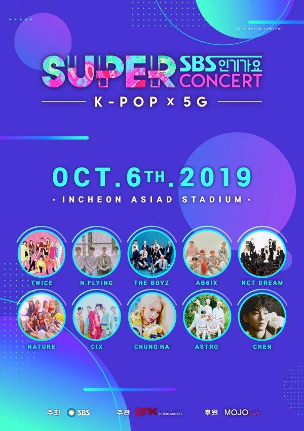 """SBS """"Inkigayo Super Concert"""" In Incheon 2019: Lineup"""
