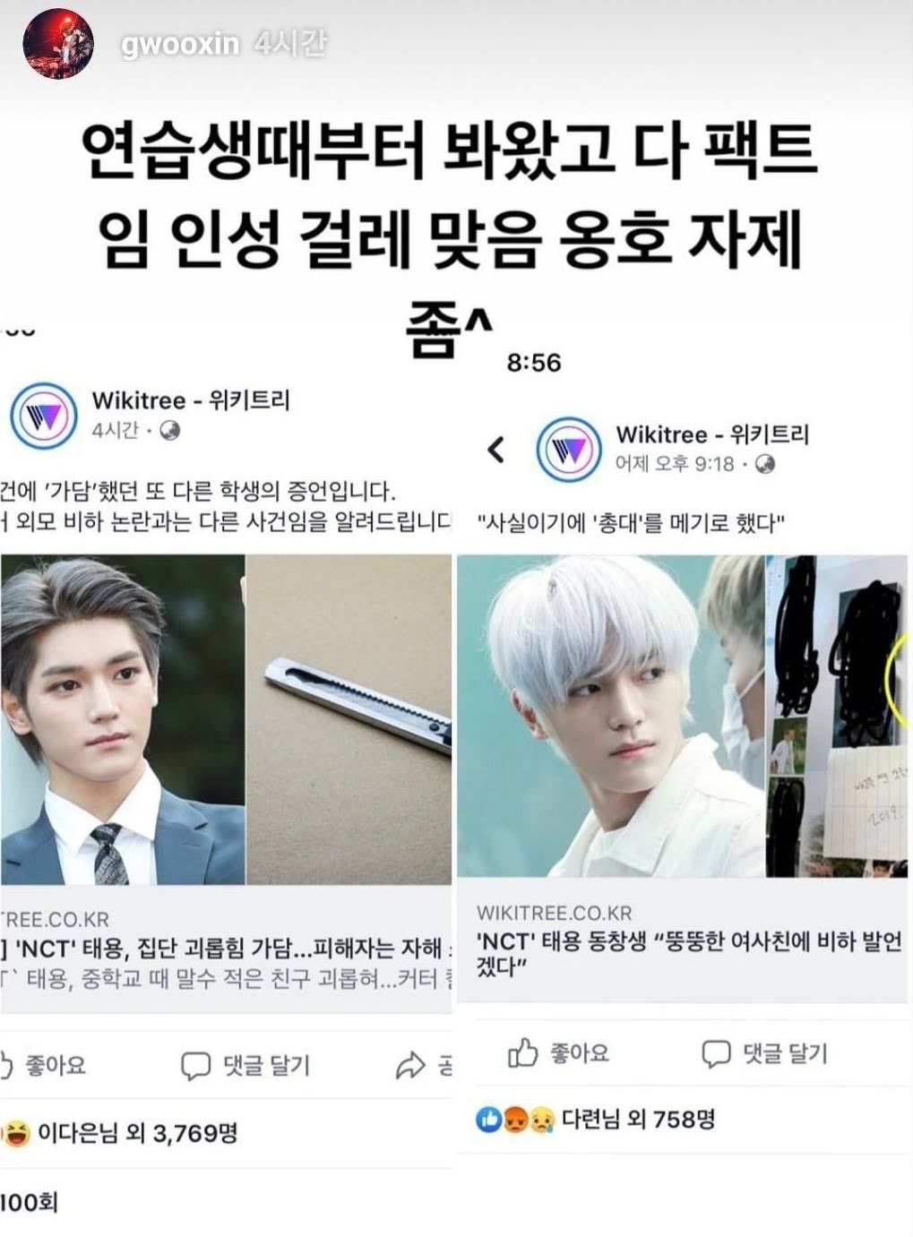 SM Entertainment Says NCT TaeYong Will Continue To Reflect On His Rocky Past