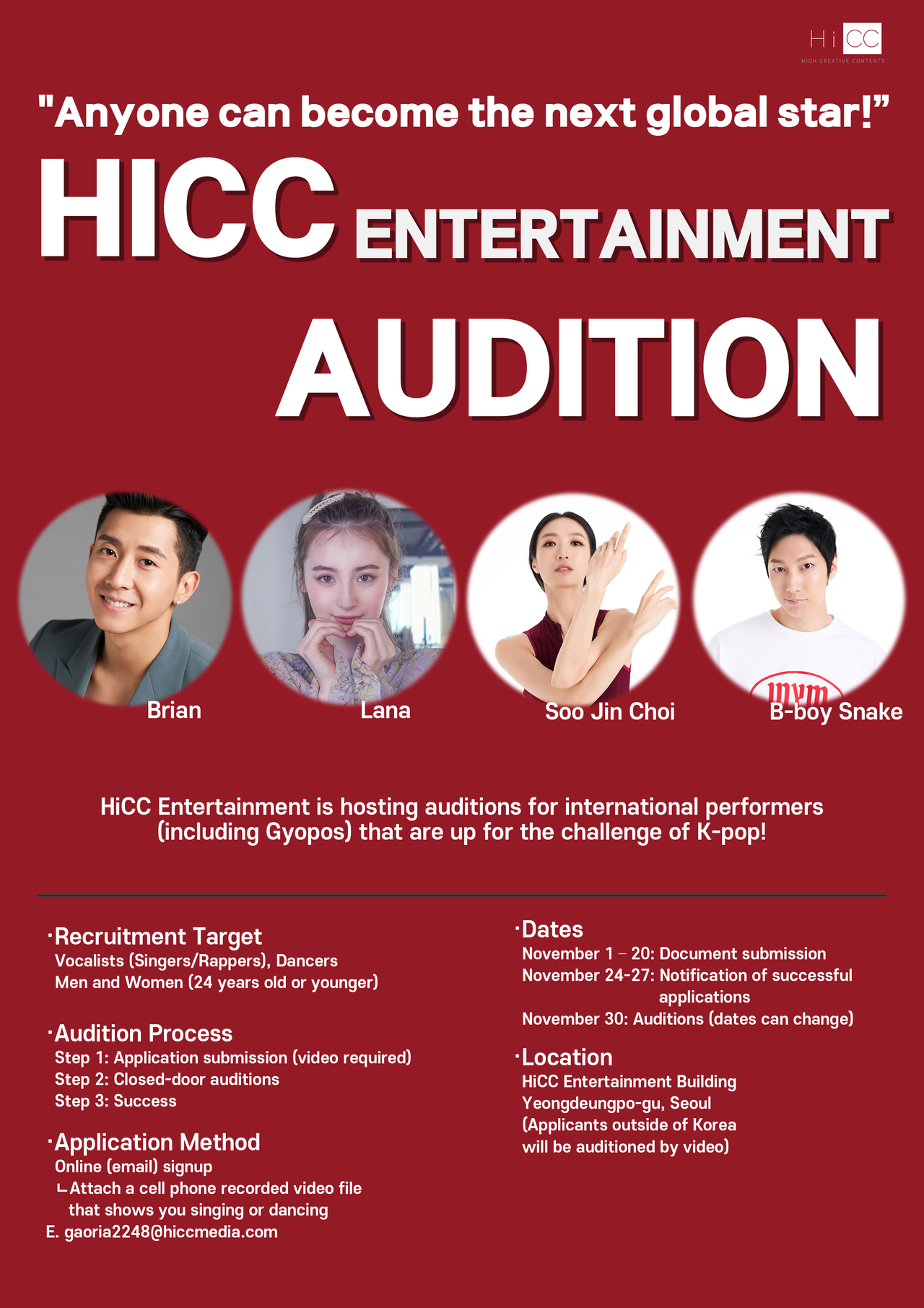 [Audition] HiCC Entertainment Audition Starts This November