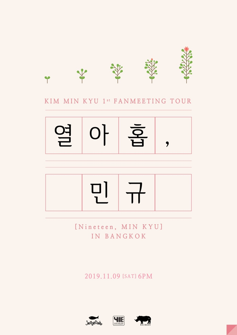 "Kim MinKyu 1st Fanmeeting Tour ""Nineteen, MIN KYU"": Cities And Ticket Details"