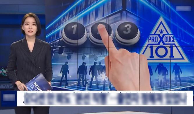 produce x 101, produce x 101 members, produce x 101 vote, mnet, idol school,