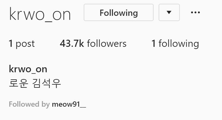 """SF9's RoWoon Opens Individual Instagram, Followed By """"True Beauty"""" Webtoon Artist Yaongyi"""