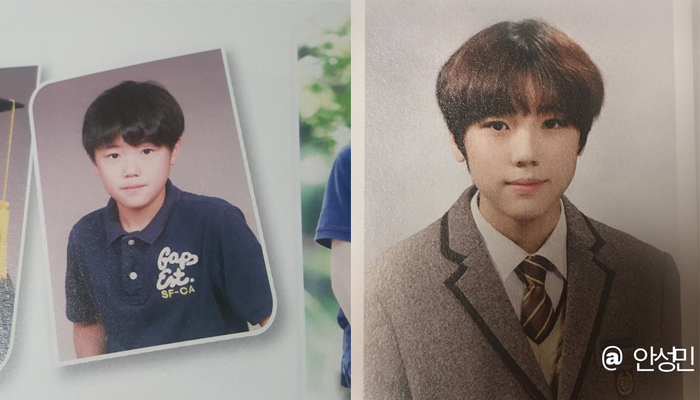 Starship Reveals New Male Trainee On Twitter Account, Netizens Found Past Photos