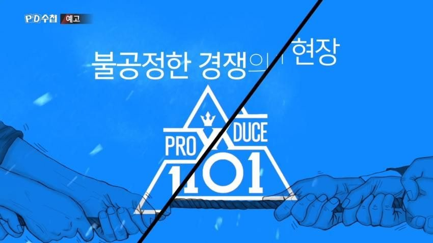 """The Aftermath Of Mnet """"Produce X 101"""" – 9 Things That Had Happened"""