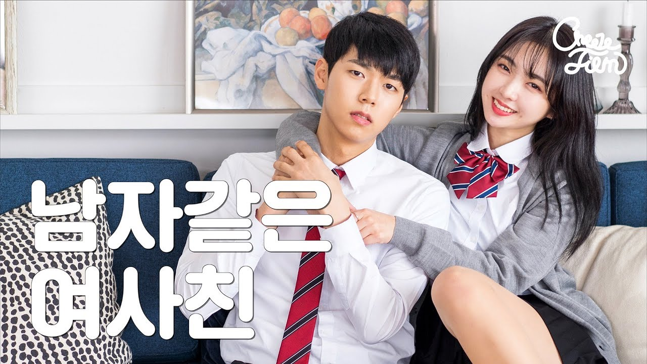 Birthday Korean Movie Eng Sub Watch Online - YoutubeMoney.co