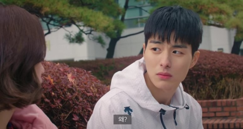 "Jung GunJoo Profile: Rookie Actor Acting As Lee DoHwa In ""Extraordinary You"""