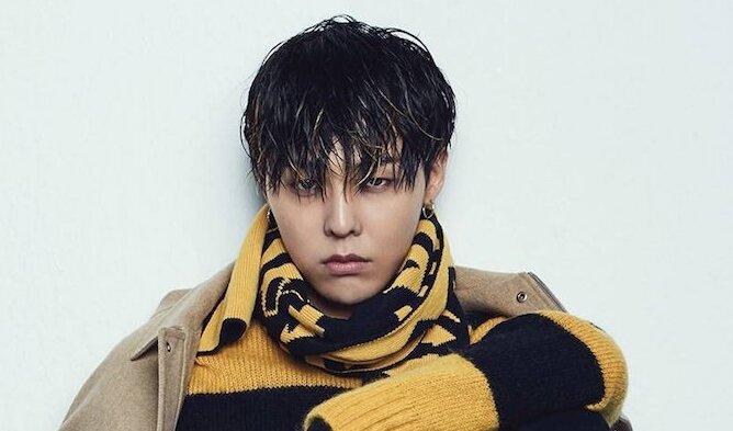 ONE (Jung Jaewon) Facts | K-Pop Amino