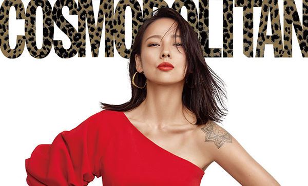 Lee Hyori For Cosmopolitan Magazine Cover December Issue