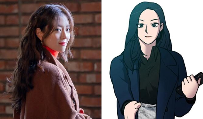 memorist drama, memorist webtoon, memorist lee seyoung