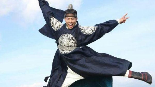 park bogum, historical drama, historical actor