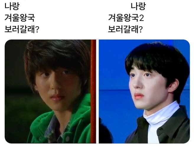 sf9, sf9 profile, sf9 members, sf9 leader, sf9 comeback, sf9 chani, chani