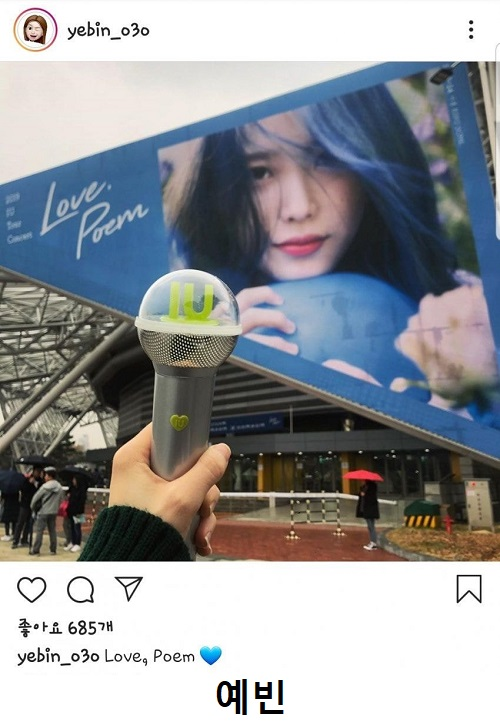 "28 Celebrities That Made Their Way To IU's Seoul Concert ""LOVE, POEM"" This Weekend"