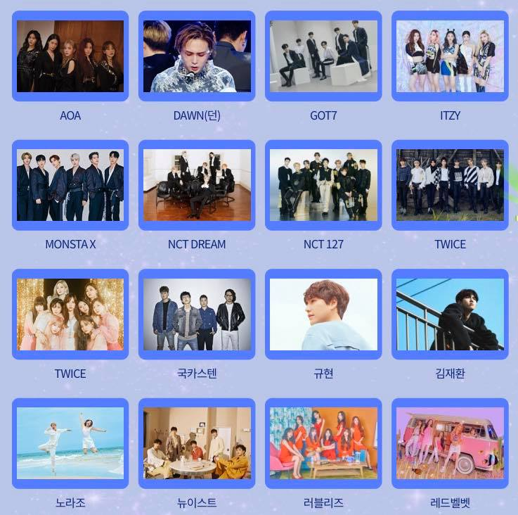 MBC Gayo Daejejeon 2019: Lineup