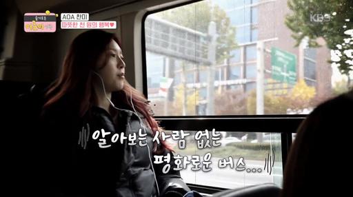 No One Recognizes AOA ChanMi In Public?