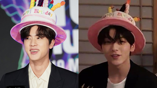 bts, bts profile, bts height, bts age, bts seokjin, bts jin, bts oldest, bts jin birthday