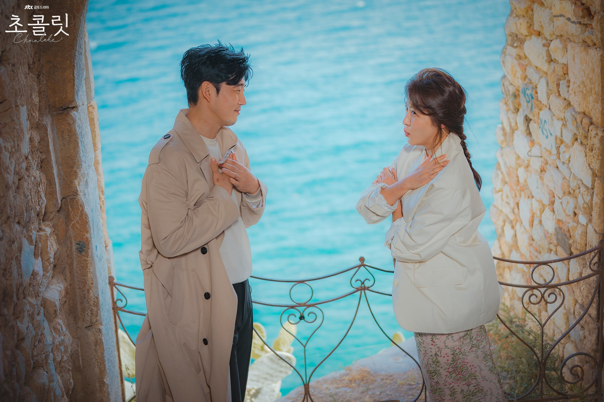 "K-Drama ""Chocolate"" Filming Locations"