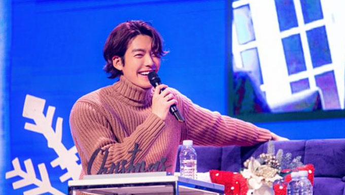 kim woobin, kim woobin actor, kim woobin 2019, kim woobin fanmeeting, kim woobin pictures