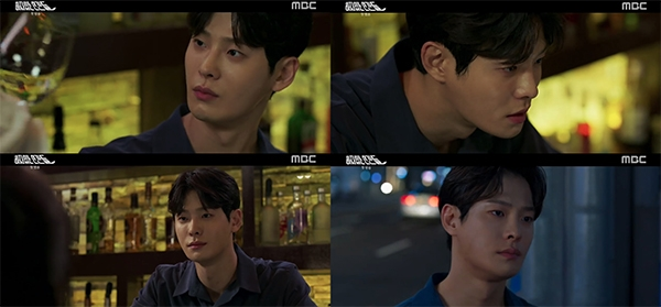 """Melting Hearts: Cha InHa, The Dashing Bartender Of """"Love With Flaws"""""""
