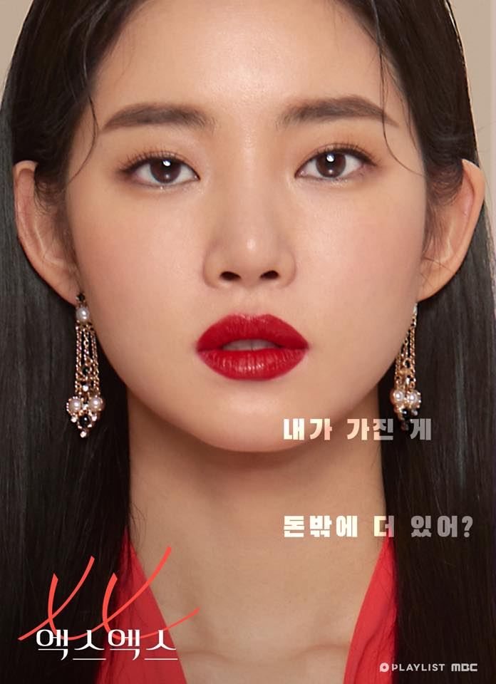 """XX"" (2020 Web Drama): Cast & Summary"