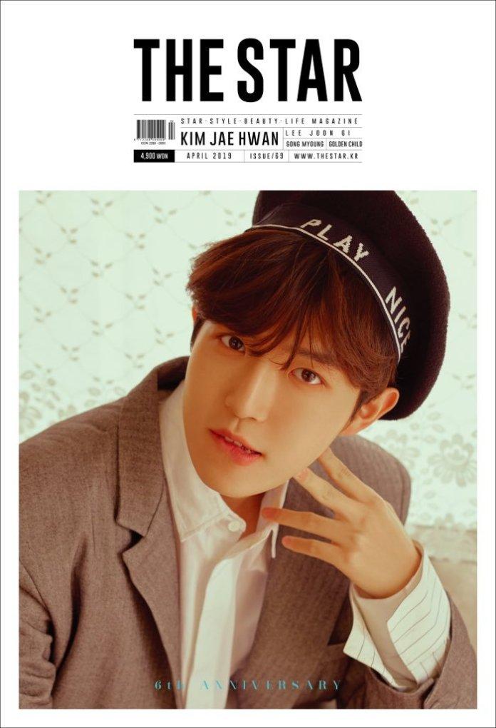 Kim-Jae-Hwan-Berbicara-Tentang-Sebagai-Solois-Alasan-Mengapa-Dia-Memilih-Untuk-Tetap-Bersama-Agensi-Wanna-One-4.jpg