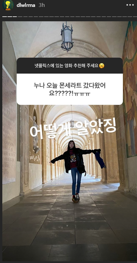 IU Looks Lovely While Traveling With Family In Spain