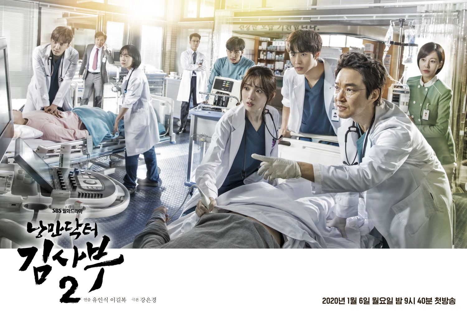 Top 3 K-Dramas To Have On Your Watchlist This January