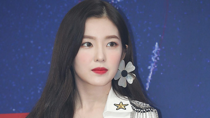 Here's How Red Velvet's Irene Would Look With Short Hair