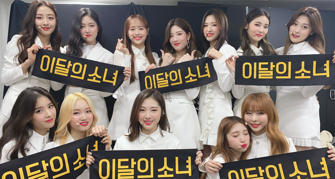 """LOONA Releases Teaser For Their Long Awaited Comeback In February With """"#2"""""""