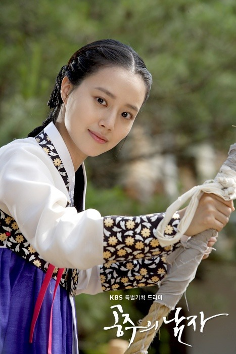 Top 10 Most Beautiful Actresses In Korean Traditional Clothes