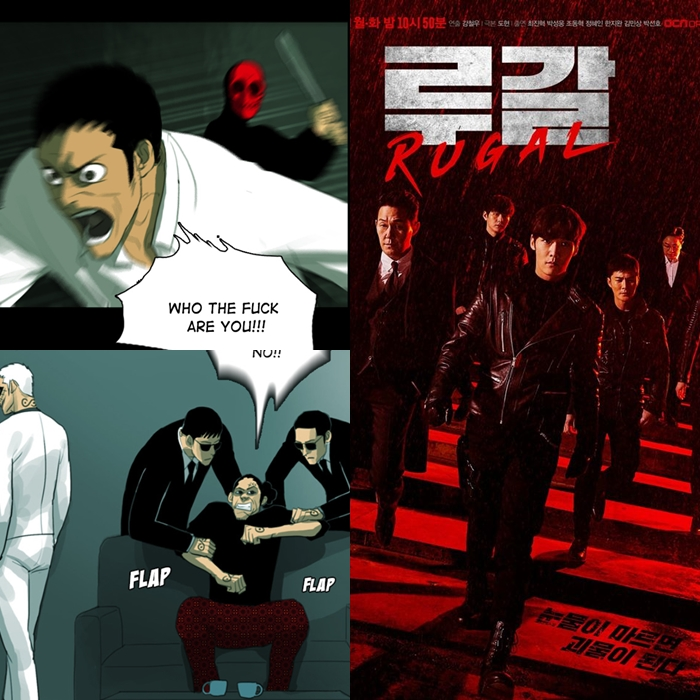 21 Dramas Of 2020 Based On Webtoon - Confirmed