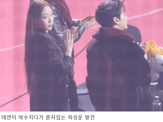 """TaeYeon Asking Ha SungWoon To Join Her And Super Junior At """"SMA 2020"""" Causes Netizens To Go Aww"""
